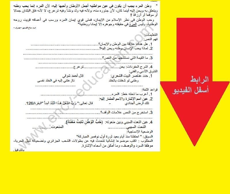 التكامل الثلاثي pdf