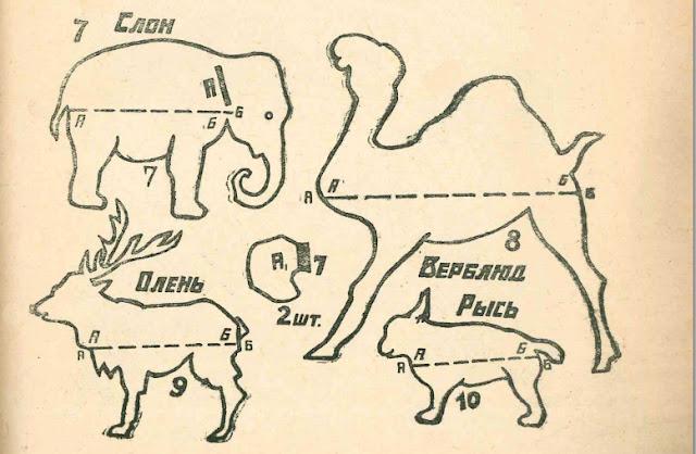 набор фигурок животных из бумаги