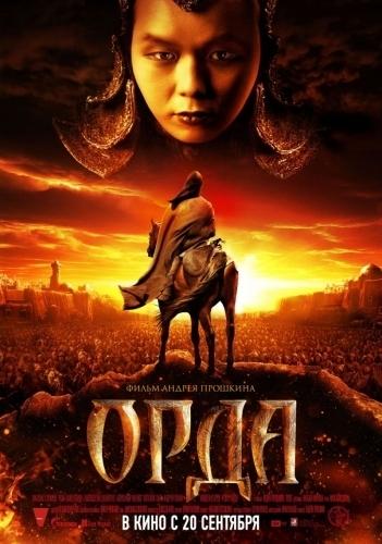 Xem Phim Thánh Chiến 2012