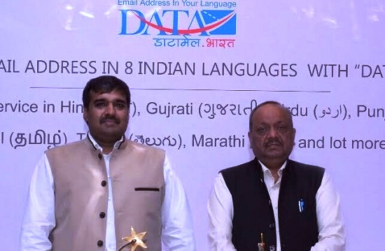 BSNL launched Free E-Mail address in Eight Indian languages with DataMail App for its broadband customers in all the circles