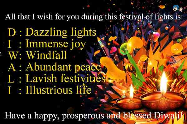 Diwali Sms for Friends in English 2018