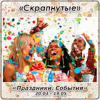 http://skrapnutyie.blogspot.ru/2017/04/2004-1905.html