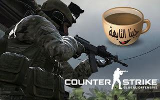 تنزيل العاب اكشن حربية - تحميل لعبة Counter Strike