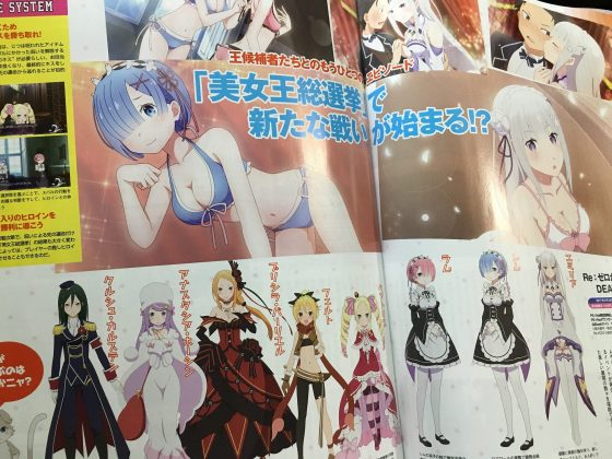 "Game Re:Zero ""Death or Kiss"" Diperlihatkan"