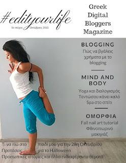 edityourlife magazine
