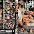 OVG-071 A Married Woman Who Will Be Caught In The Middle Of Her Husband While Patting Her Pant Panting At Night