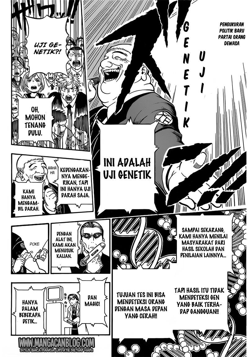 Dilarang COPAS - situs resmi www.mangacanblog.com - Komik u19 001 - kudou eiji dan orang terhormat 2 Indonesia u19 001 - kudou eiji dan orang terhormat Terbaru 41|Baca Manga Komik Indonesia|Mangacan