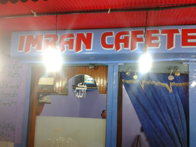 Imran Cafeteria Khayam Chowk Srinagar kabab