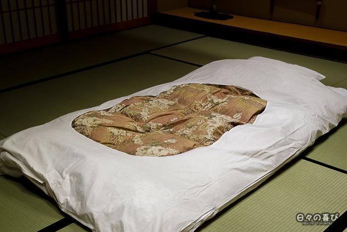 futon chambre japonaise