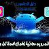 جميلة و رائعة تطبيقات اندرويد مجانية لخداع اصدقائك و قتل الملل