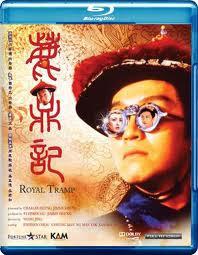 Xem Phim Tân Lộc Đỉnh Ký 1 1992