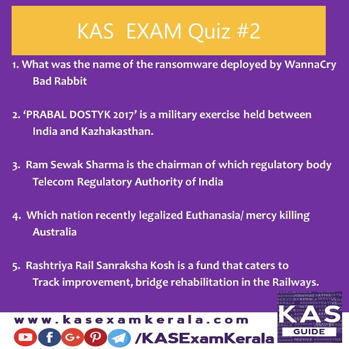 Most useful Daily Quiz for Kerala Administrative service Exam #2 | Model Question and Answers | Free Material