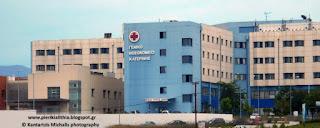 Δελτίο τύπου για επαφές της Ομογένειας με την Διοίκηση του Νοσοκομείου Κατερίνης.