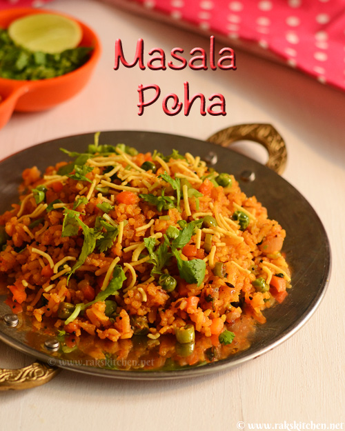 vegetable-poha-recipe