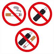 いろいろな禁煙マークのイラスト