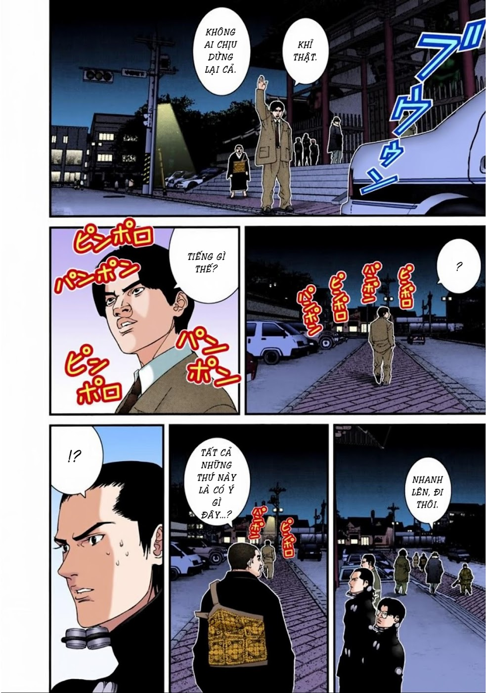 Gantz Chap 61: Cánh cổng trang 13