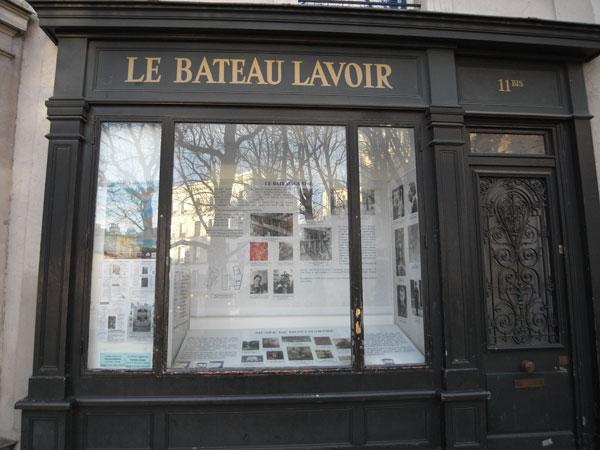 atrakcje Paryża