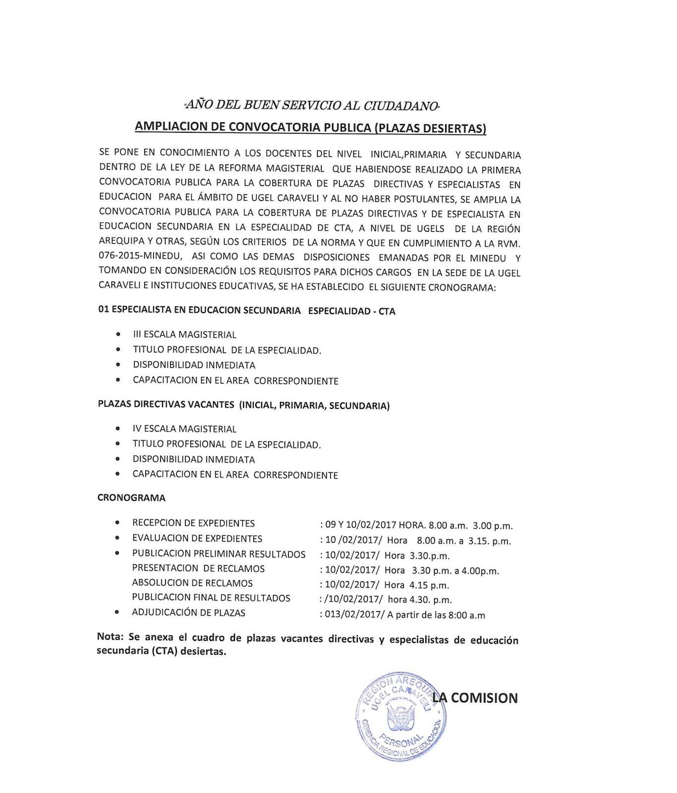 Ampliaci n de convocatoria publica plazas desiertas for Convocatoria de plazas docentes 2017