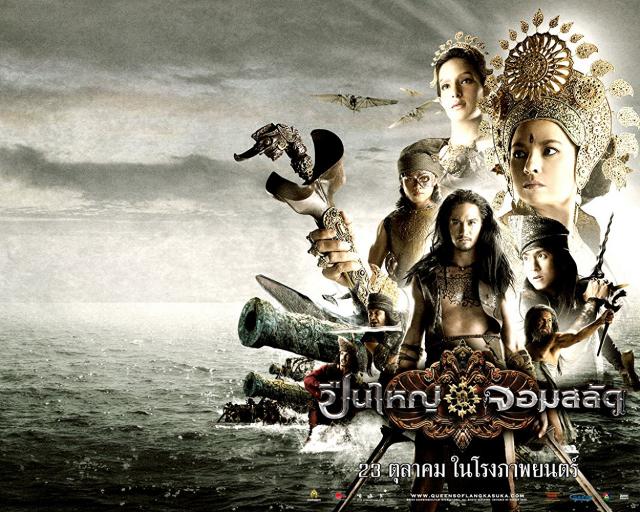 Hình ảnh phim Nữ Hoàng Langkasuka