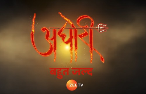 Aghori upcoming tv horror show new upcoming tv show, story, timing, TRP rating this week, actress, actors name with photos