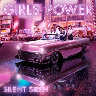 SILENT SIREN-KNiFE-歌詞