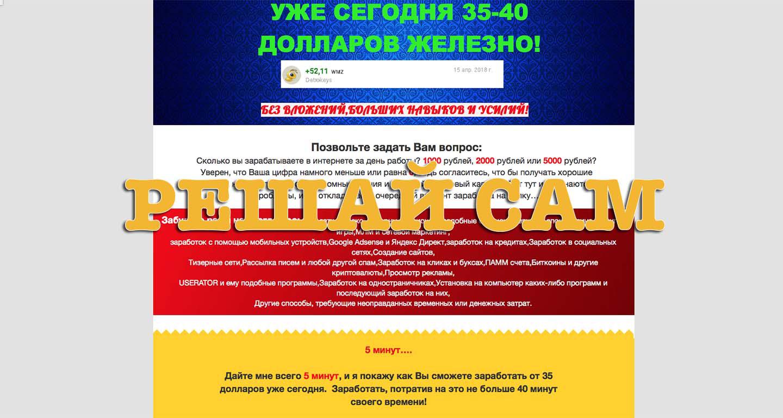 40 долларов это сколько рублей рейтинг форекс брокеров traders-union