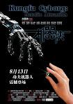 Cơ Khí Hiệp - Kungfu Cyborg Metallic Attraction