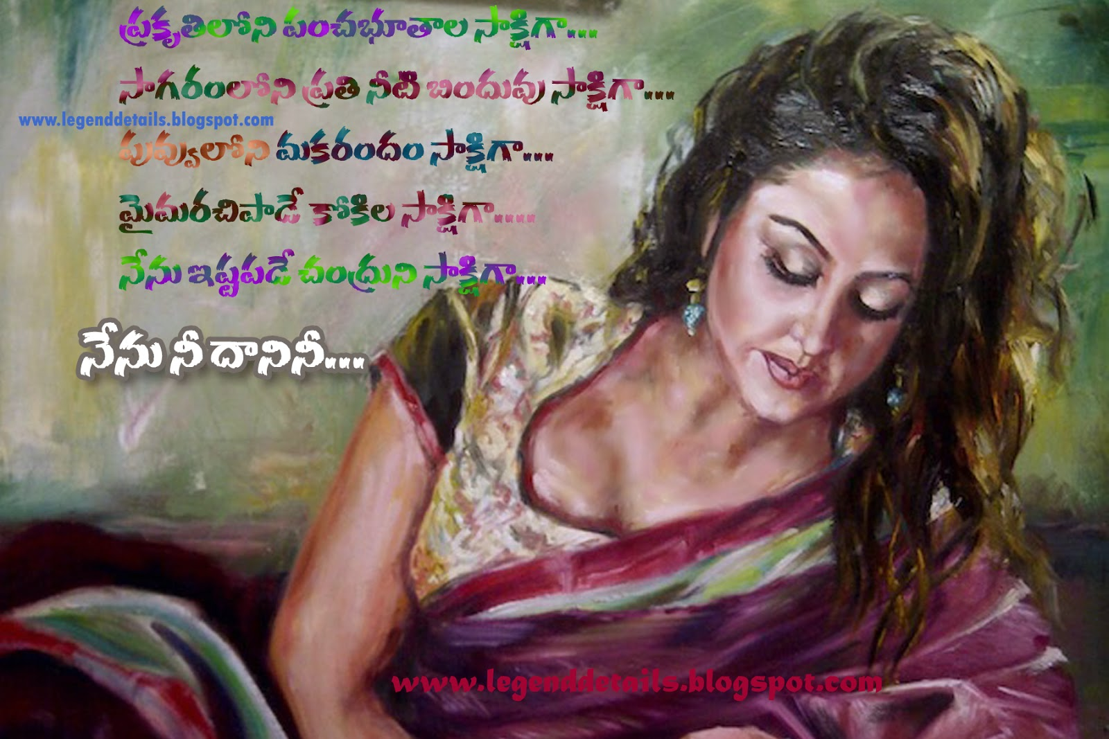 Deep Love Poems For Him In Telugu Hd Wall Papers Legendary Quotes