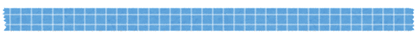 マスキングテープのイラスト「青チェック」