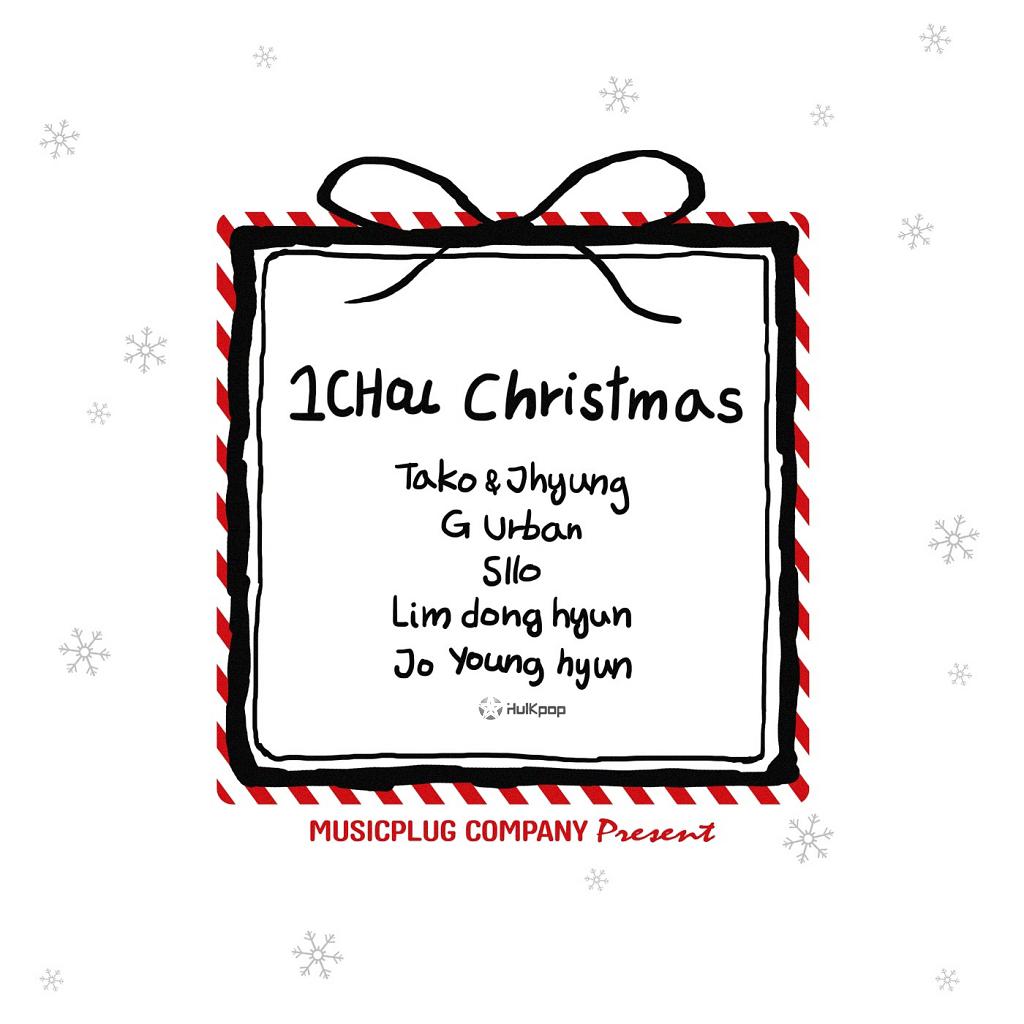 [Single] Tako & J Hyung, Lim Don Hyun, G Urban, Sllo, Jo Young Hyun – Christmas With You