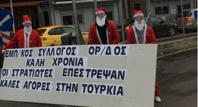 Οργή και αγανάκτηση στη Θράκη για τις ουρές χιλιομέτρων των Ελλήνων στην Τουρκία: «Πάρτε δώρο γλυκό για την ξεφτίλα σας»