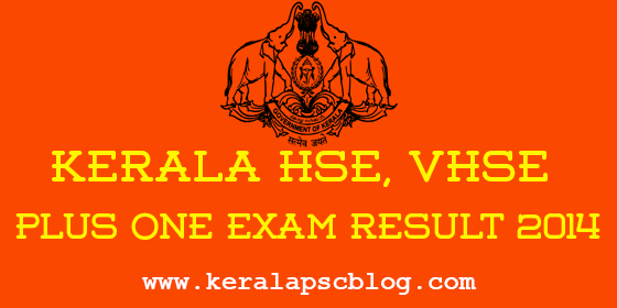 Kerala HSE Plus One Exam Result 2014