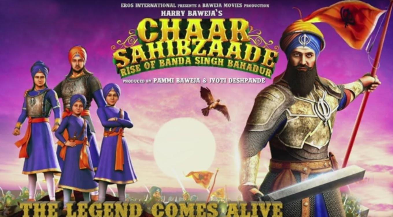 Chaar Sahibzaade 2 2016