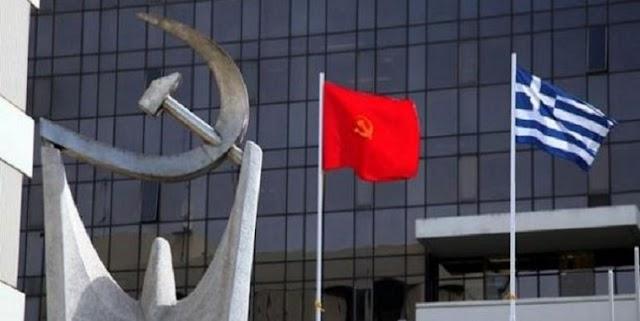 Την κατάργηση των βουλευτικών προνομίων ζητεί το ΚΚΕ