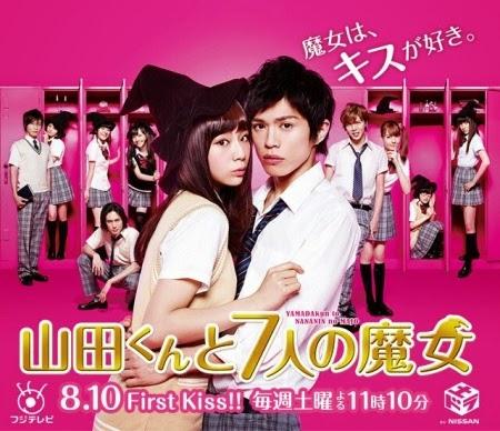 Download Yamada-kun to 7-nin no Majo Live Action Subtitle Indonesia