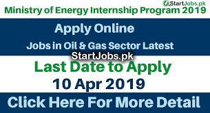 Ministry of Energy Internship Program 2019 Jobs in Oil & Gas