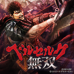 [PS3]Berserk and the Band of the Hawk + DLC[ベルセルク無双 + DLC] ISO (JPN) Download