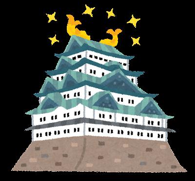 nagoyajou 名古屋でスマホ修理といえば「スマホスピタル名古屋栄店」!