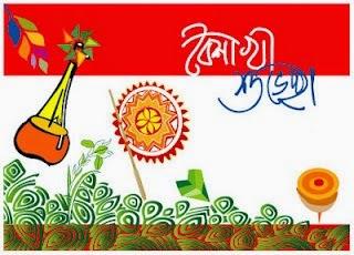 Pohela boishakh bangla new year best free sms collection the pohela boishakh sms bangla new year 1421 best sms boishakh text sms greetings free m4hsunfo