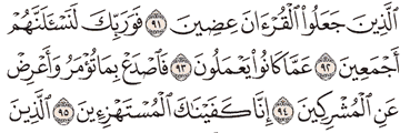 Tafsir Surat Al-Hijr Ayat 91, 92, 93, 94, 95