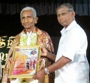 நாகராஜா கணபதிப்பிள்ளை