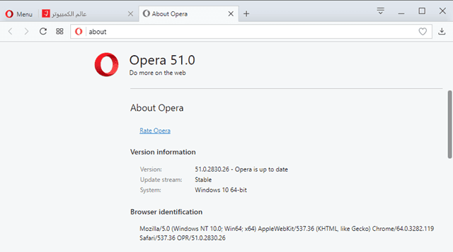 Update Opera 51 browser for legendary speed and new features