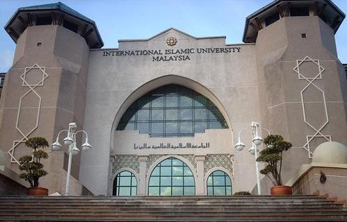 ketaweriang, cfs iium, iium, iium gombak, uia, uia gombak, universiti islam antabangsa, gombak