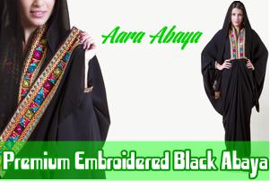 Aara Premium Black Abaya Collection 2013 | Black Abaya ...
