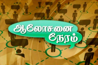 Education in UK – GTV Alosanai Neram