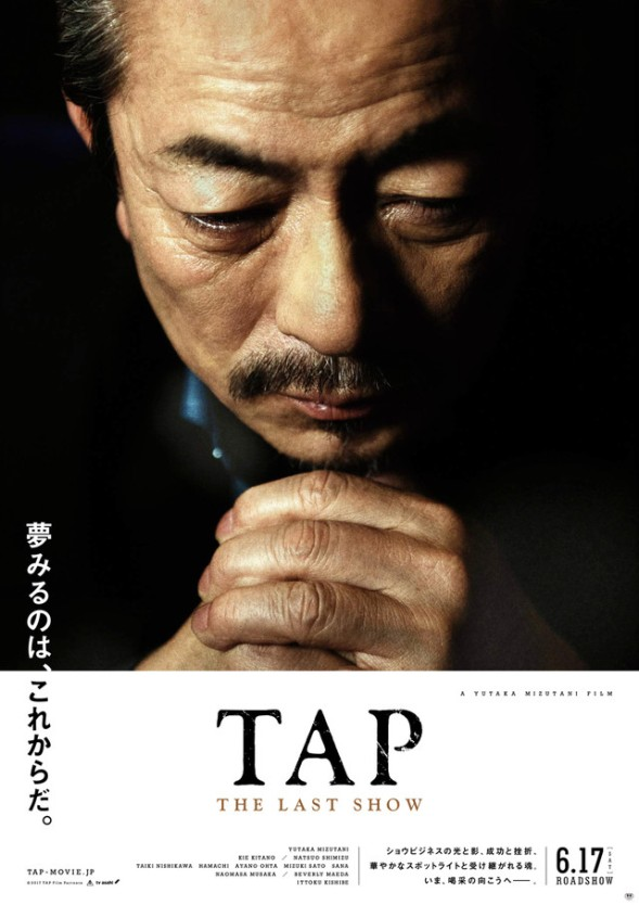 Sinopsis Tap: The Last Show (2017) - Film Jepang