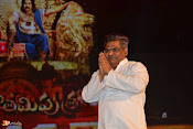 Chandrababu Naidu At Gpsk Audio Launch-thumbnail-10