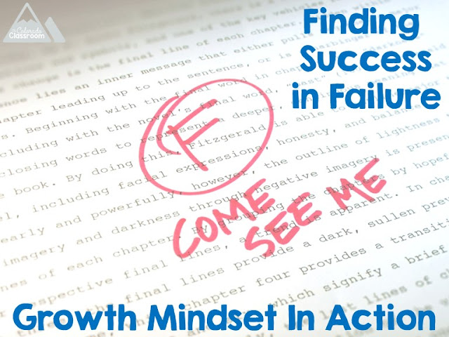 Finding Success in Failure: Growth Mindset in Action