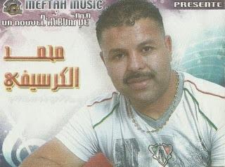 Mohamed El Guerssifi-Jib Khawi