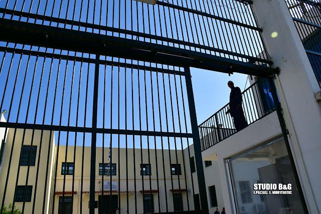 Αλλοδαποί, Ρομά και μουσουλμάνοι κρατούμενοι θα διδάσκονται ελληνικά και στις φυλακές Ναυπλίου